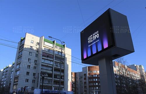 Уличный экран для консалтинговой компании