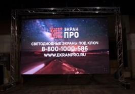 Серовский театр драмы им. А.П. Чехова