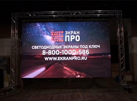 Уличный прокатный экран для Серовского театра драмы