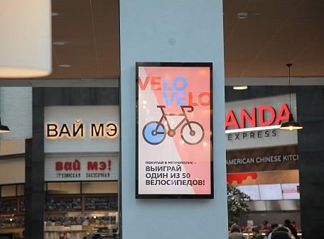 LCD панели ТРЦ «Метрополис» г. Москва