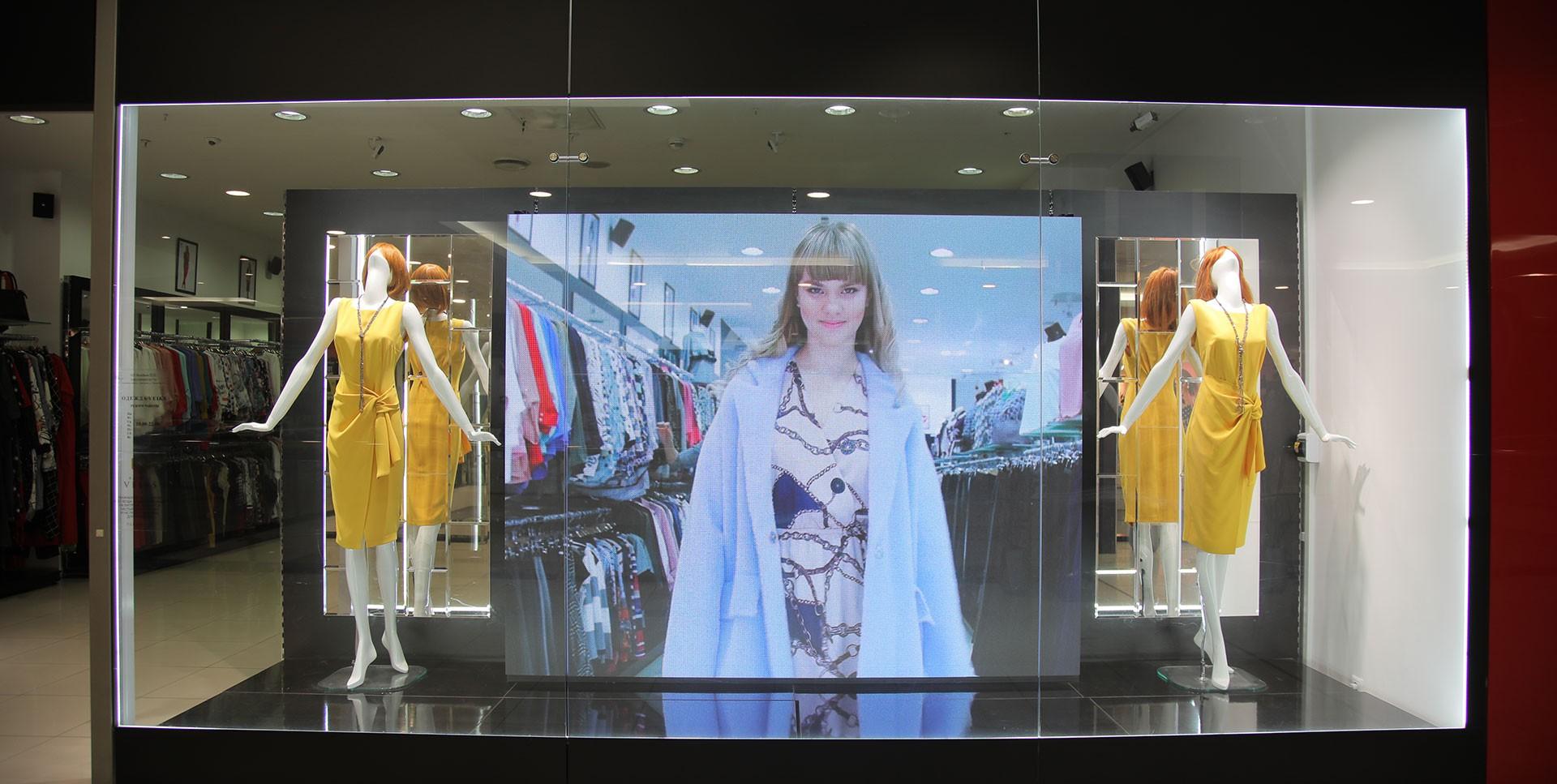 Экран для магазина одежды VEIKS