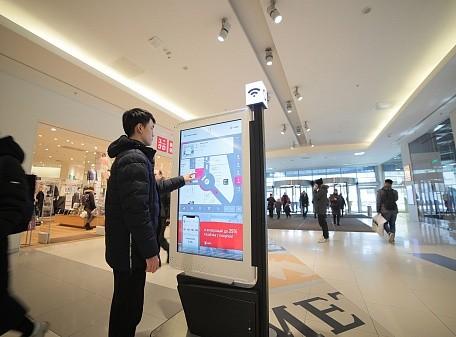 Интерактивная навигация для ТРЦ «Метрополис»