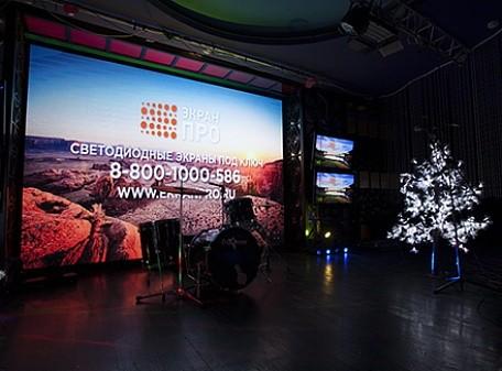 Светодиодный экран для караоке бара