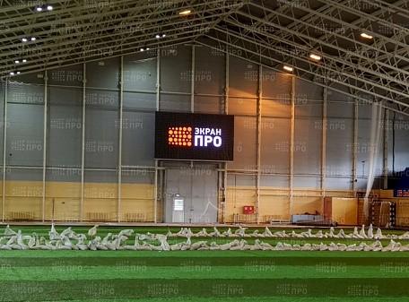 Спортивный экран. ФСК «Колымский»