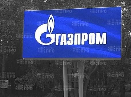 Уличный экран. Газпром трансгаз Уфа
