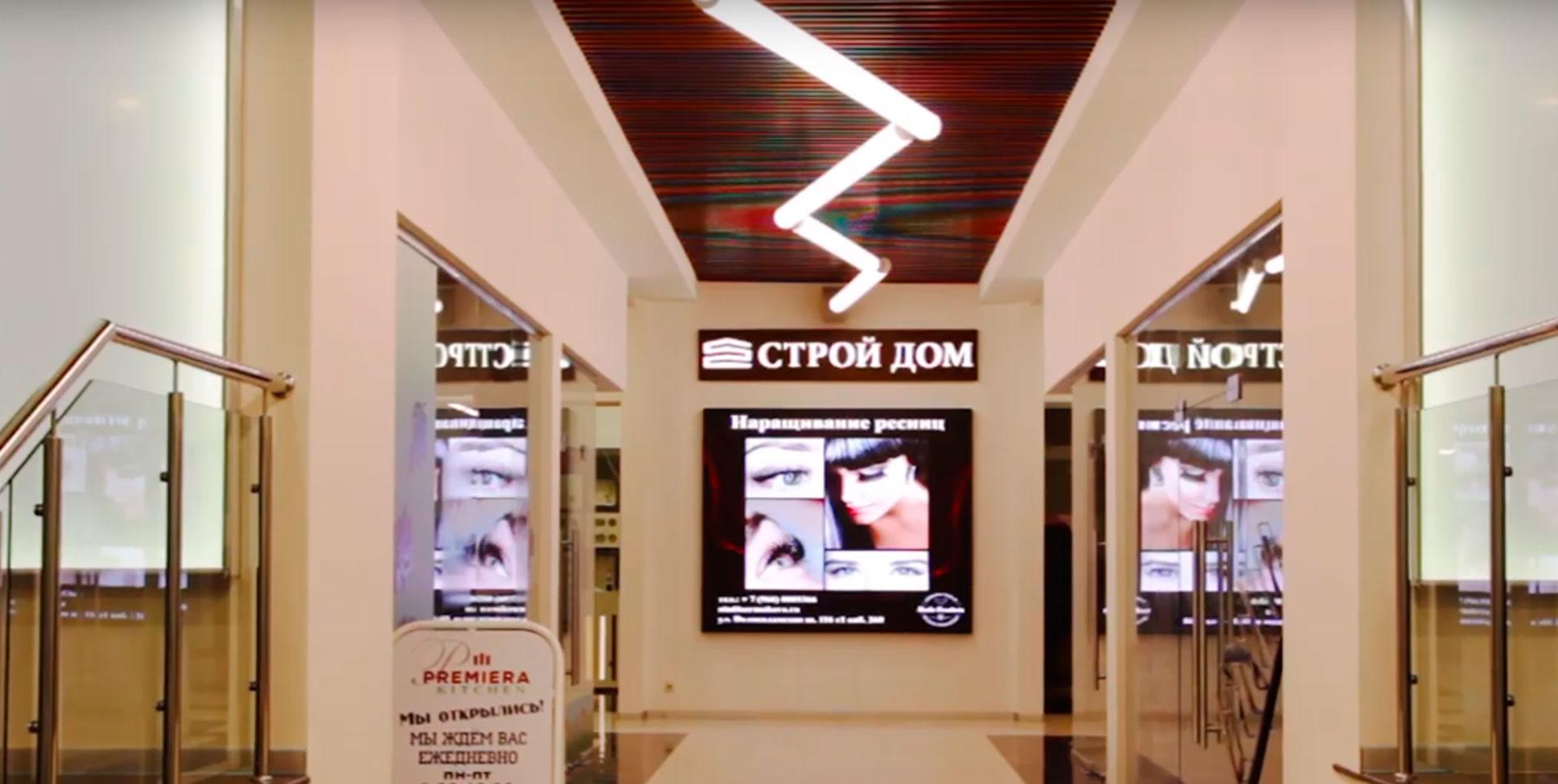 LED-экран для бизнес-центра «Академия»