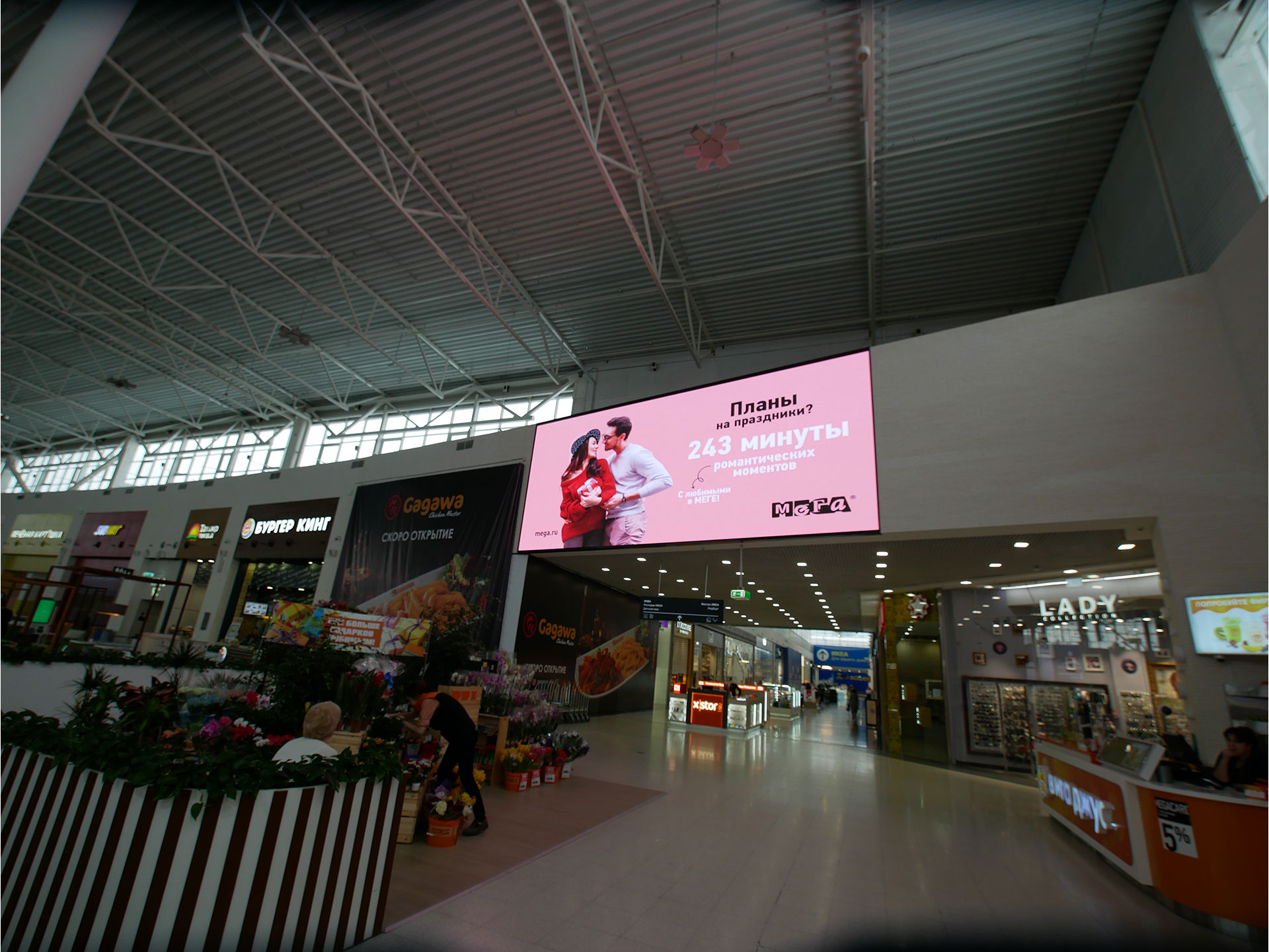 LED-экраны для ТЦ «Мега» Нижний-Новгород