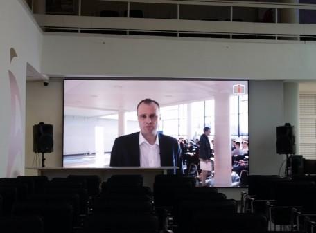 Светодиодный экран для «Мой бизнес», г. Мурманск