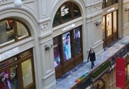 Сеть магазинов Lacoste