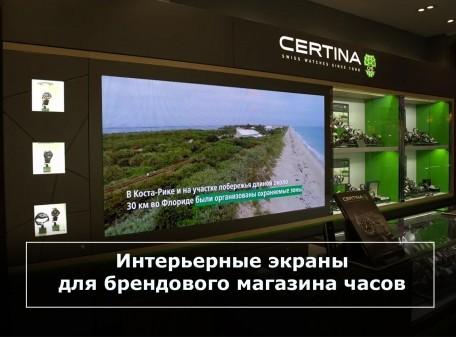 [Кейс] Светодиодные экраны P1.84 и P4