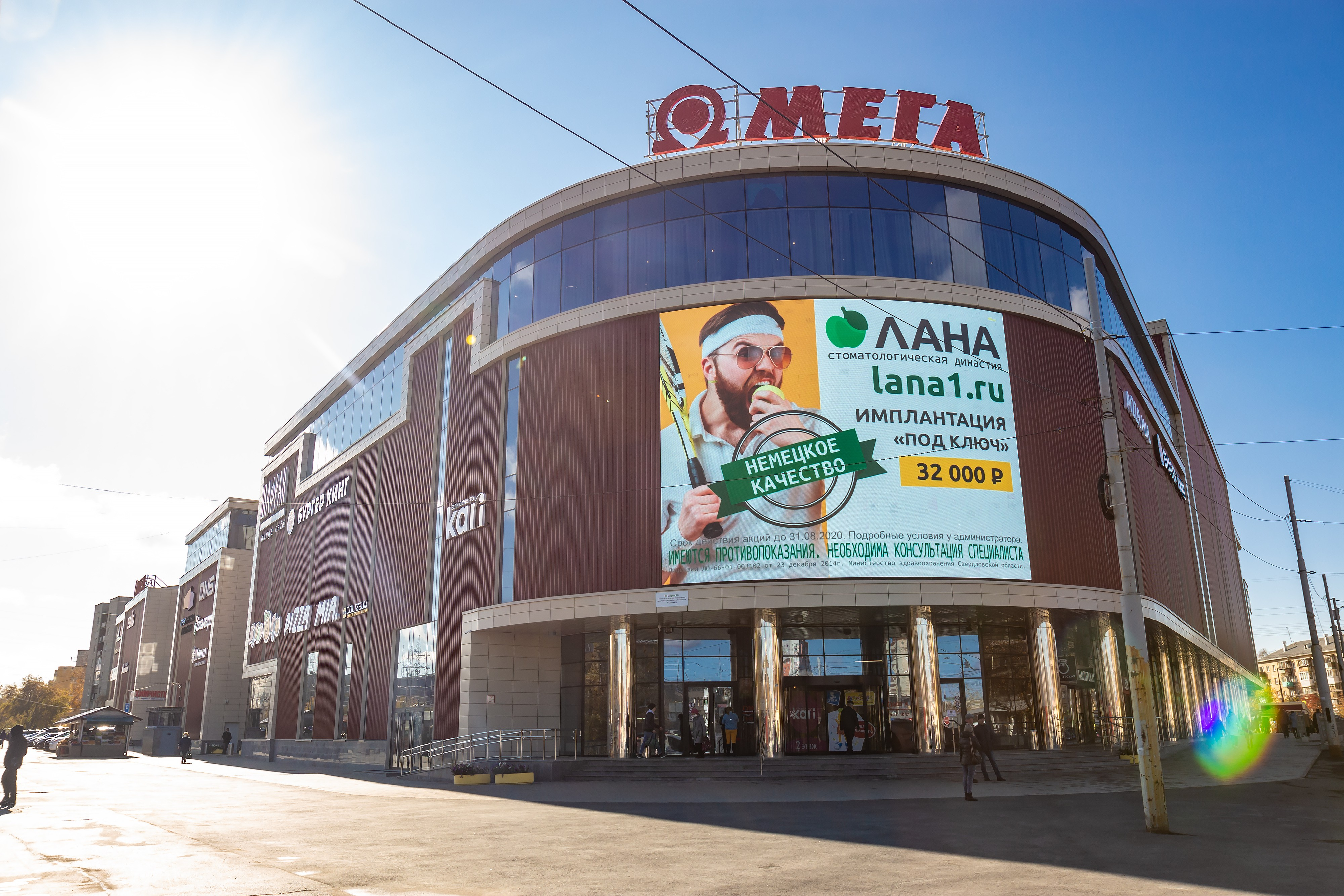 Медиафасад для ТРЦ «Омега», г. Екатеринбург