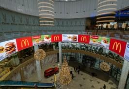Торговый центр «Kazan Mall»