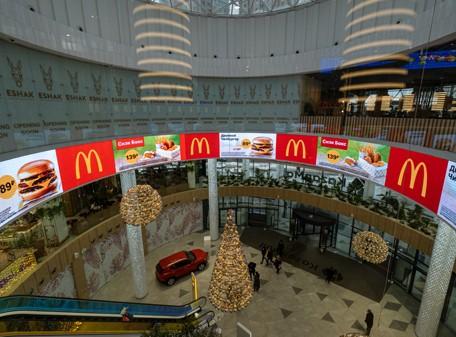 Светодиодные экраны для Kazan Mall